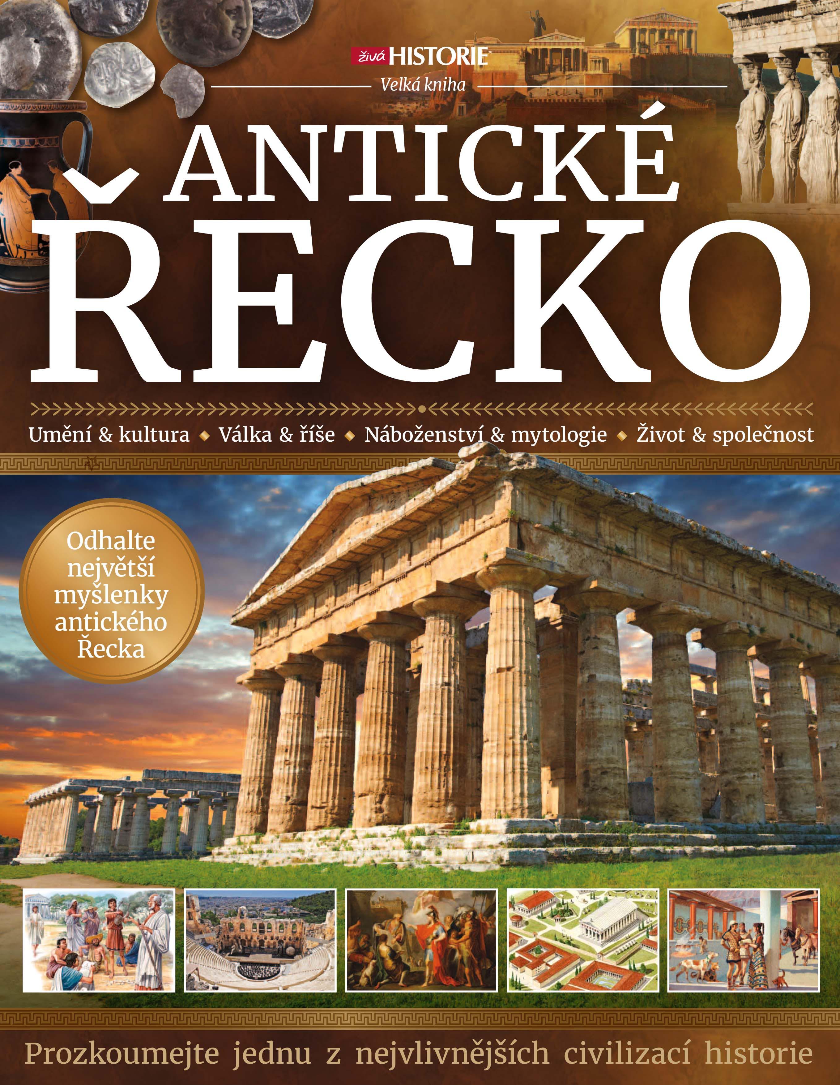 Antické Řecko (upravené vydání)