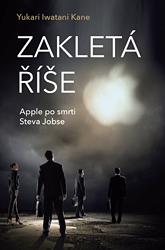 BAZAR: Zakletá říše – Apple po smrti Steva Jobse (2. jakost)