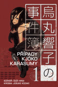 Kjoko Karasuma